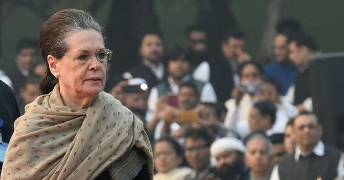 The Congress chief Sonia Gandhi highlighting the plight of migrant worker stated that by making this humble contribution her party is affirming solidarity with them. (file photo, Courtesy: msn.com)