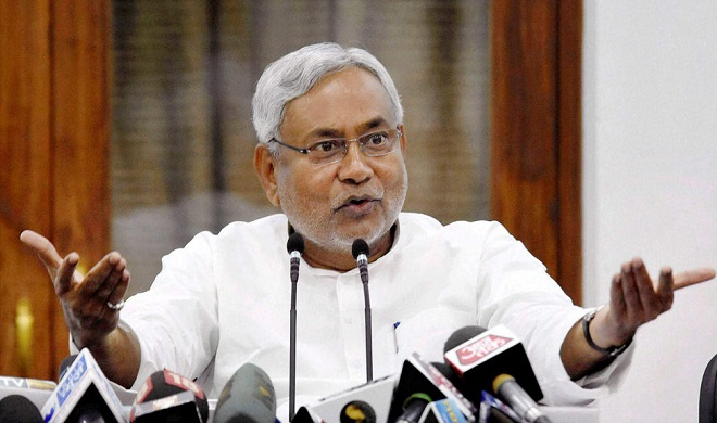 Janata Dal United expelled 15 leaders. (File photo)