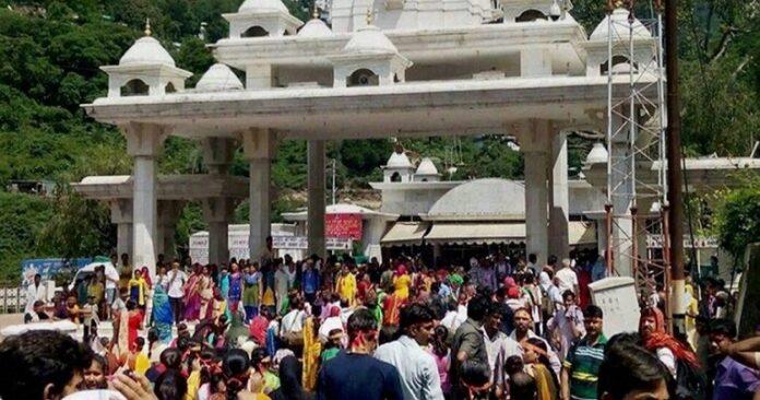 The pilgrimage to the holy cave shrine Mata Vaishno Devi atop Trikuta hills of Jammu and Kashmir resumed on Sunday. (Photo Courtesy: New Indian Express)