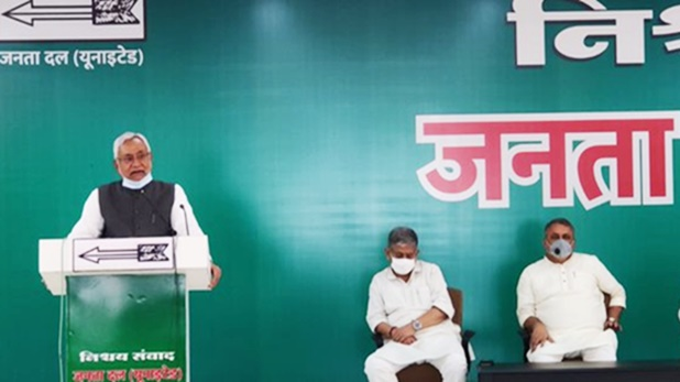 Bihar Chief Minister Nitish Kumar addressing the Virtual Rally. (Image courtesy: TV9Bharatvarsh)