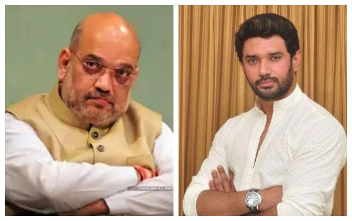 Home Minister Amit Shah hit out LJP president Chirag Paswan. ( File photo of Shah and Paswan)