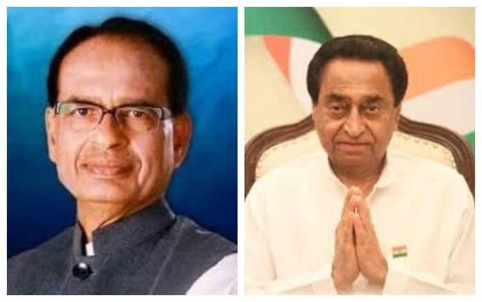Madhya Pradesh by-polls scheduled to held in first week of November will decide the fate of CM Shivraj Singh Chauhan and ex-cm Kamal Nath. (Image Courtesy: respective FB pages of the two leaders)