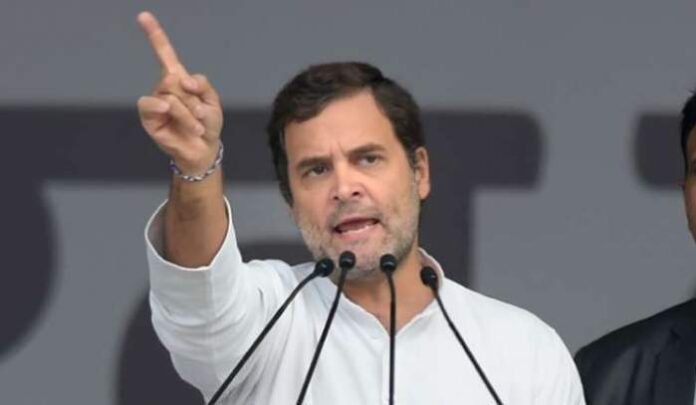 Former Congress President Rahul Gandhi (File Photo, Image credit: India TV News)