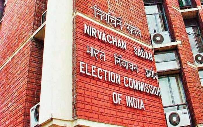 The Election Commission of India headquarters in Delhi (Image credit: DNA India)