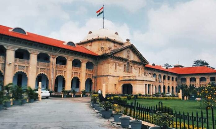 File photo of the Allahabad High Court (Image credit: Live Law)
