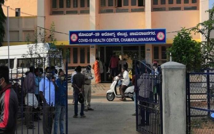 A view of the COVID-19 health centre in Chamarajanagar district of Karnataka (Image credit: Deccan Herald)