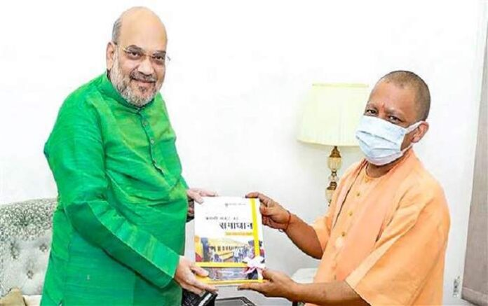 Union home minister Amit Shah with UP chief minister Yogi Adityanath earlier on Thursday (Image credit: Tribune India)