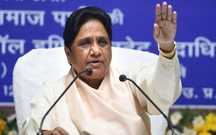 BSP chief Mayawati (File Photo, Image credit: Deccan Herald)