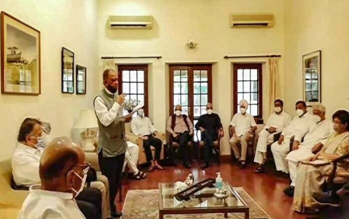 Opposition leaders meeting at NCP president Sharad Pawar's residence in New Delhi (Image credit: Scroll.in)